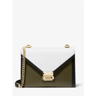 Michael Kors Handbag 247