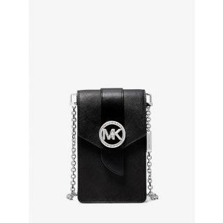 Michael Kors Handbag 224