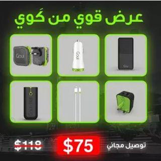 Goui Offer (Prime+Buyuni+Vectra+Car Charger+Spot PD)