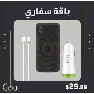Goui Offer ( PowerBank+Eve-i Car Charger+Lightning Cable )
